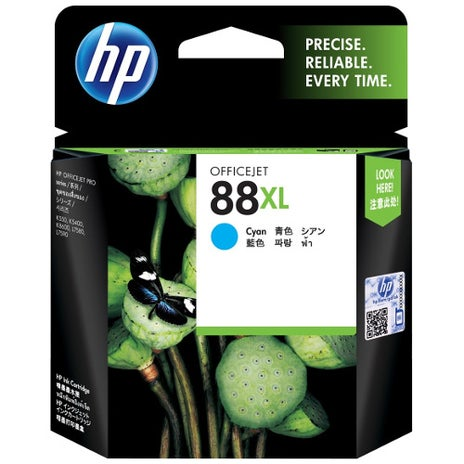 HP88XLC C9391A Cyan Extra Large OEM