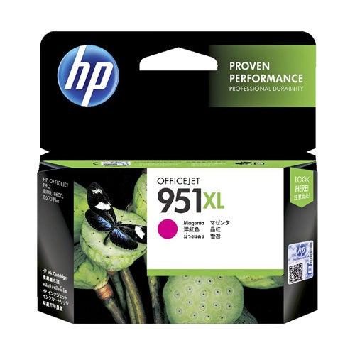 HP951XLM CN047AA Magenta Extra Large OEM
