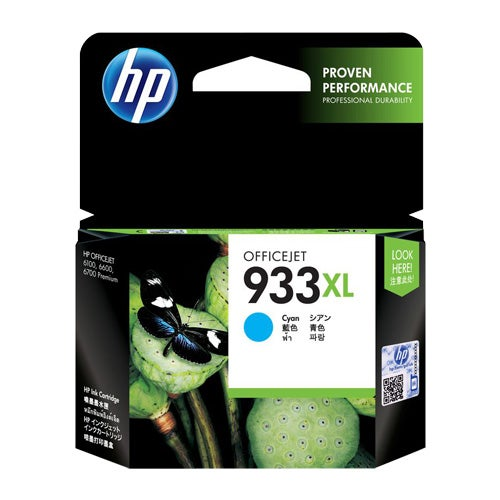 HP933XLC CN054AA Cyan Extra Large OEM