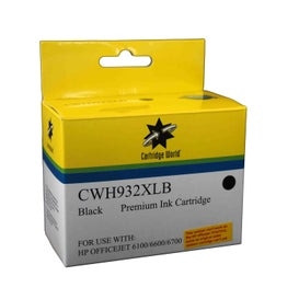 CW Brand 932XLB CN053AA Black Extra Large