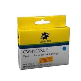 CW Brand 933XLC CN054AA Cyan Extra Large