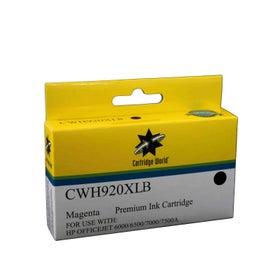 CW Brand 920XLB CD975AA Black Extra Large