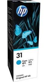 HP31C Cyan Ink Bottle 70ml OEM
