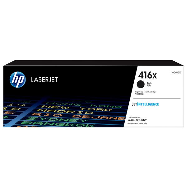 HP W2040X (416X)  Black High Capacity OEM